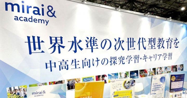 明日より開催「EDIX東京」に出展いたします