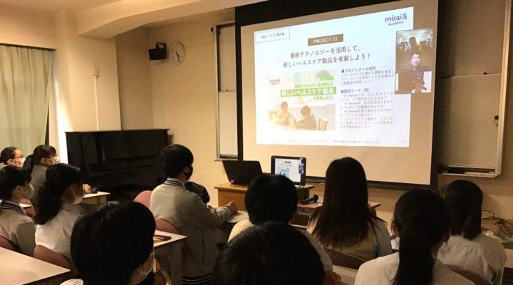品川翔英中学校・高等学校で、「みらい&プロジェクト」を開始
