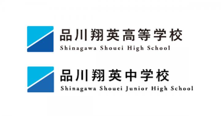 品川翔英中学校・高等学校とパートナーシップを締結