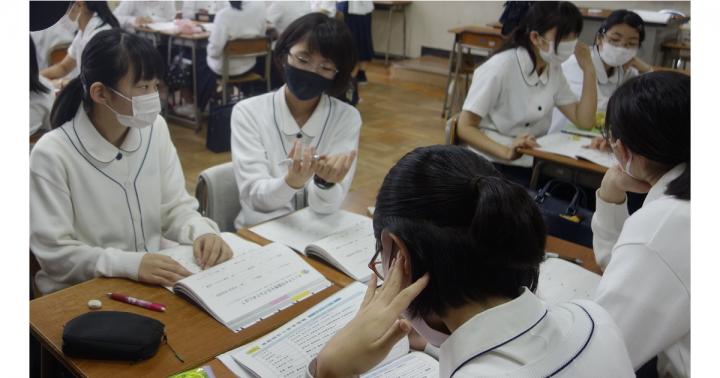 大谷高等学校の夏期講習で「キャリアデザイン講座」を実施して頂きました!